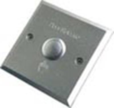 ABK-800B/B-M Wide type exit button & Back cover